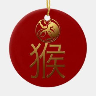 2016 Monkey Year with Gold embossed effect -1- Round Ceramic Decoration