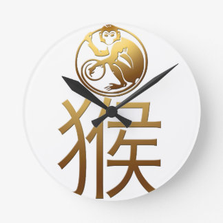 2016 Monkey Year with Gold embossed effect -1- Round Clock