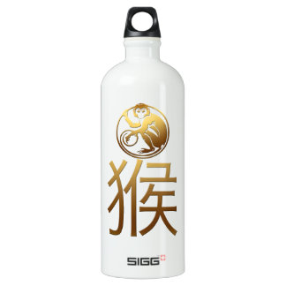 2016 Monkey Year with Gold embossed effect -1- SIGG Traveler 1.0L Water Bottle