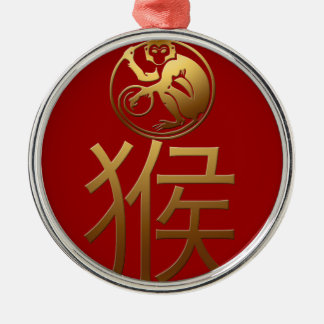 2016 Monkey Year with Gold embossed effect -1- Silver-Colored Round Decoration