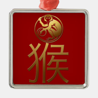 2016 Monkey Year with Gold embossed effect -1- Silver-Colored Square Decoration