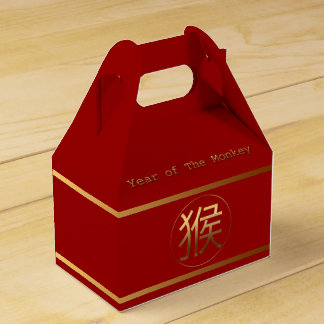 2016 Monkey Year with Gold embossed effect F. Box Party Favour Boxes