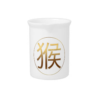 2016 Monkey Year with Gold embossed effect - Pitchers