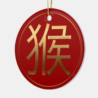 2016 Monkey Year with Gold embossed effect - Round Ceramic Decoration