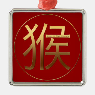2016 Monkey Year with Gold embossed effect - Silver-Colored Square Decoration