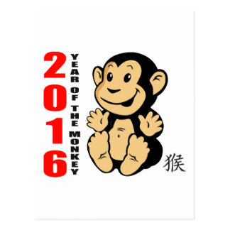 2016 Year of The Monkey Baby 2016 Postcard