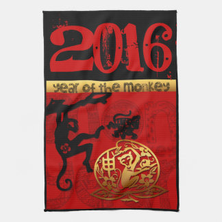 2016 Year of The Monkey Chinese New Year Tea Towel
