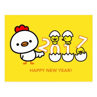 2017 chicken New year Post card