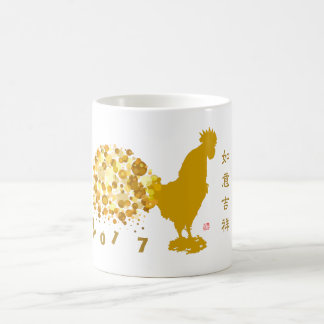 2017 Chinese New Year Of The Rooster Blessings Coffee Mug