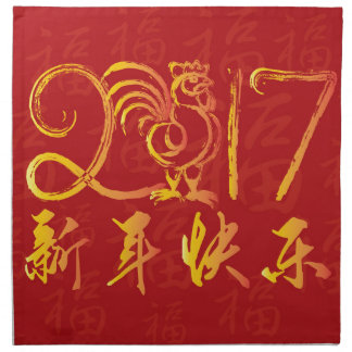 2017 Chinese New Year Rooster Red Background Napkin