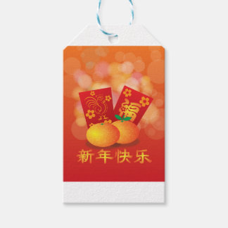 2017 Chinese New Year Rooster Red Packet Gift Tags