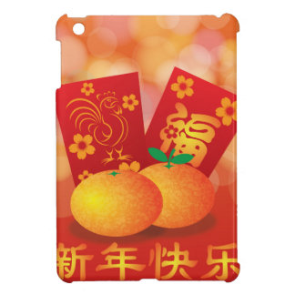 2017 Chinese New Year Rooster Red Packet iPad Mini Covers