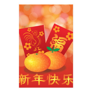 2017 Chinese New Year Rooster Red Packet Stationery