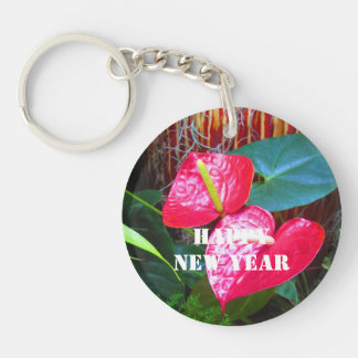 2017 HAPPY NEW YEAR floral flowers keychains