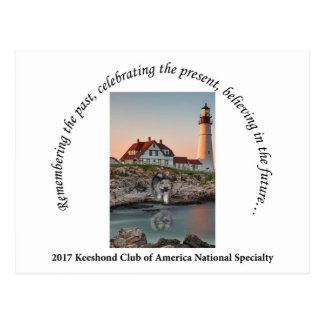 2017 National Logo Option #1 Postcard