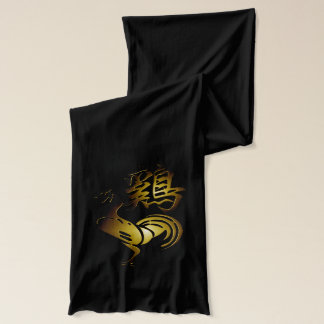 2017 Rooster Chinese Sign and Calligraphy Scarf