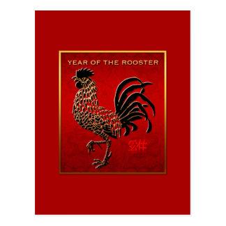 2017 Rooster Year Embossed Enamelled postcard