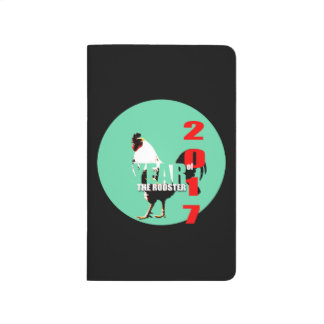 2017 Rooster Year Green Circle Calendar Journal