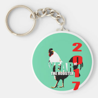 2017 Rooster Year in Green Circle B keychain