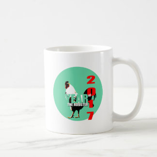 2017 Rooster Year in Green Circle mug 1