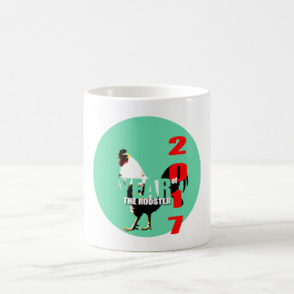 2017 Rooster Year in Green Circle Mug 2