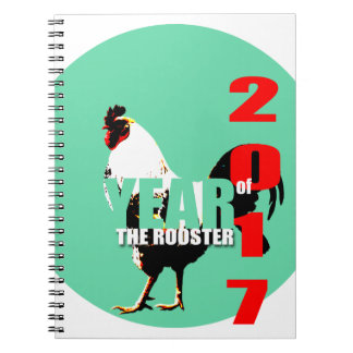 2017 Rooster Year in Green Circle notebook