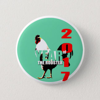 2017 Rooster Year in Green Circle R Button