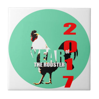 2017 Rooster Year in Green Circle Tile