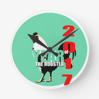 2017 Rooster Year in Green Circle W Clock