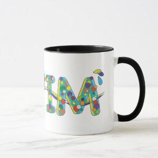 2017 Swim Mug
