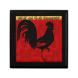 2017 Year of The Rooster Chinese New Year Gift Box