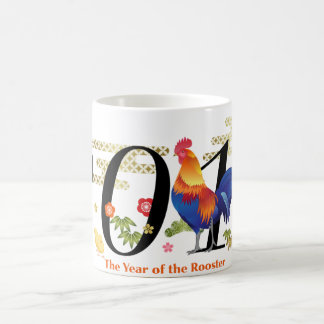 2017 Year of the Rooster Mug