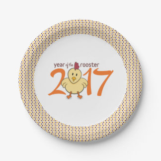 2017 Year of the Rooster Paper Plate