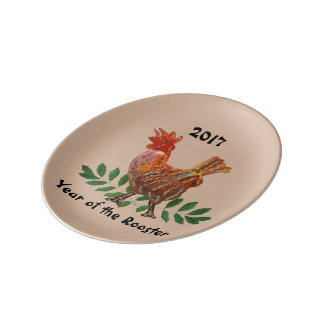 2017 Year of the Rooster Plate