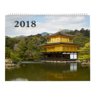 2018 Asia Calendar