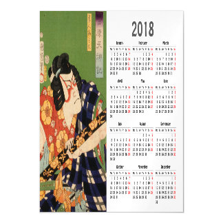 2018 calendar Japanese actor (#1) Magnetic card