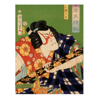 2018 calendar. Japanese actor (#1) Postcard
