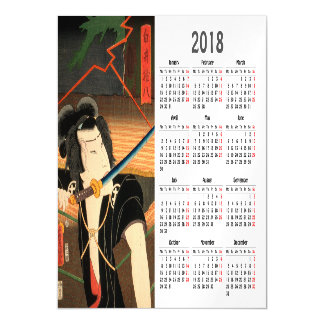 2018 calendar Japanese actor (#4) Magnetic card