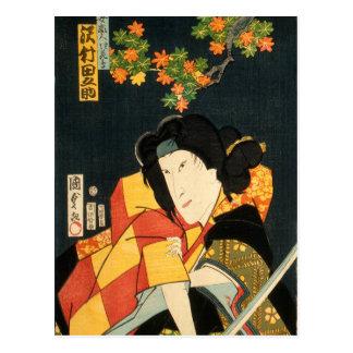 2018 calendar. Japanese actor (#6) Postcard