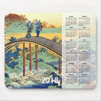 2018 calendar Katsushika Hokusai art Mouse Pad