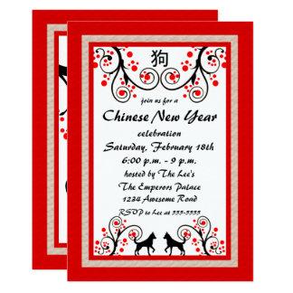 2018 Chinese New Year Dog and Tree Invitation