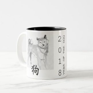 2018 Chinese New Year of Dog Symbol Zodiac Mug 3
