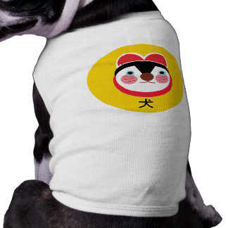 2018  CHINESE NEW YEAR OF THE DOG HARIKO INU SHIRT