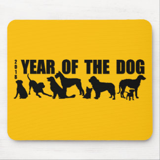 2018 Chinese New Year of The Dog Y Mousepad