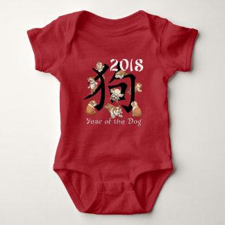 2018 Chinese Year of the Dog (Bulldog) Baby Bodysuit