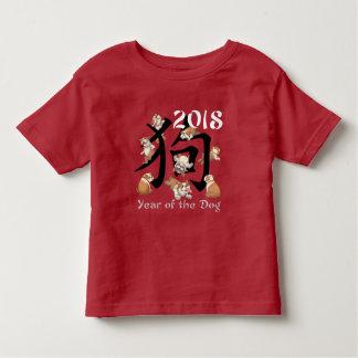 2018 Chinese Year of the Dog (Bulldog) Toddler T-Shirt
