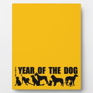 2018 Chinese  Year of The Dog Yellow Plaque