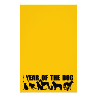 2018 Chinese Year of The Dog Yellow Stationery