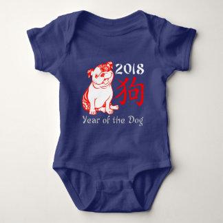 2018 Chinese Zodiac Year of the Dog (Bulldog) Baby Bodysuit