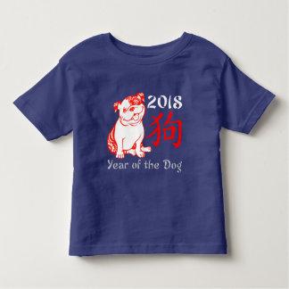 2018 Chinese Zodiac Year of the Dog (Bulldog) Toddler T-Shirt